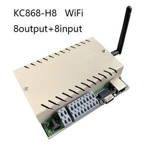 Image 3 - תעשייתי רמת איכות Domotica Hogar Casa מתג חכם אוטומציה בבית WiFi מודול בקר מרחוק מערכת בקרת IP ממסר