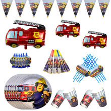 Fireman Sam birthday disposable tableware set theme paper cup plate fire truck balloon baby shower party supplies(China)