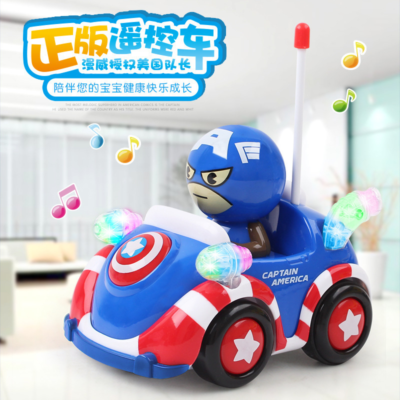 Marvel Genuine America Captain Remote Control Car Cute Children Anime Cartoon Model Electric Cardin Car