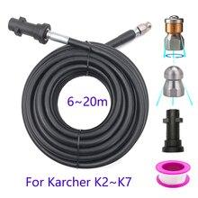 고압 세척기 하수구 노즐 1/4 인치 배수 호스 청소 호스 버튼 Karcher K 시리즈 용 코 및 회전 하수도 노즐