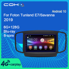 COHO For Foton Tunland E7/Savanna 2019 Car Multimedia Player Stereo Radio receiver Android 10.0 8-Core 6+128G