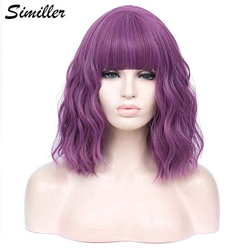 Similler Synthetic Short Wigs For Women Cosplay Heat Resistance Fiber Kinky Curly Hair Purple Orange Dark Green Grey Blue