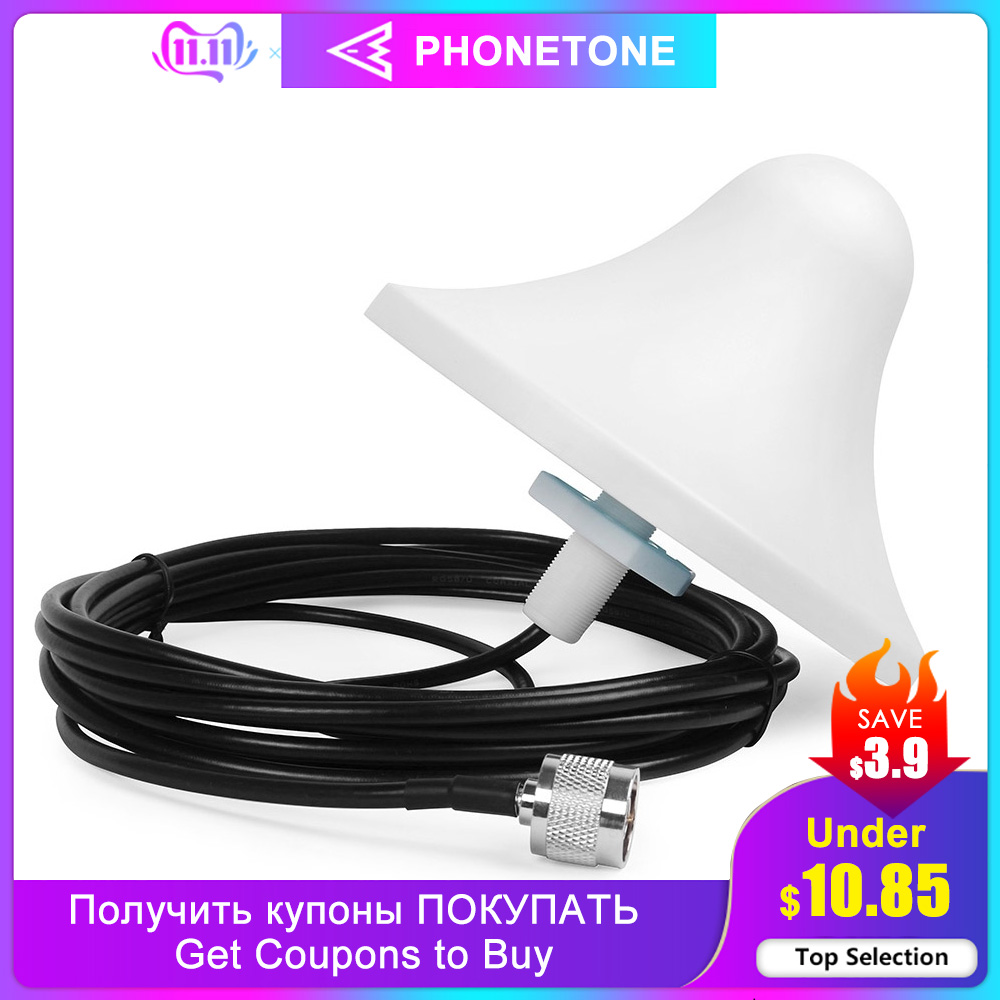 Indoor Ceiling Antenna 850~2500MHz 5dBi Omni-directional Internal Antenna With N Male Connector For Signal Booster With 5m Cable