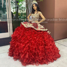 Ball-Gown Quinceanera-Dresses 16-Dress Gold Off-Shoulder Sweet Red Organza Beads Cascading