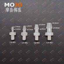 2020 прямое соединение к M5 штекерным резьбовым соединителям фитинги OD: 2,4 мм-6,4 мм (10 шт./лот)