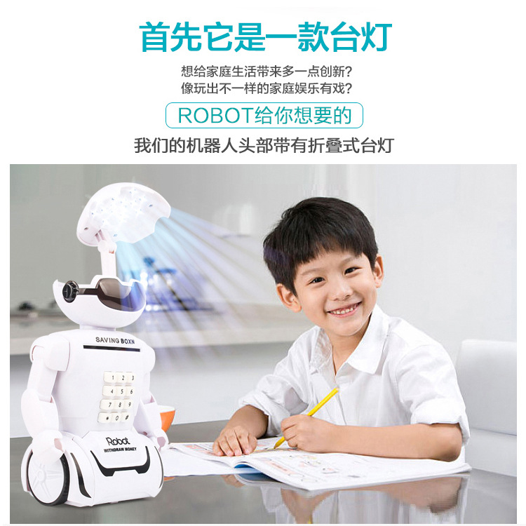 Creative Lamp Music Robot Electric Toys Multi-functional ATM Password Coin Bank Automatic Volume Money Box Toy