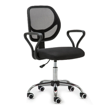 купить New Ergonomic Mesh Swivel Computer Office Chair Desk Task Chair Metal Base по цене 7870.45 рублей