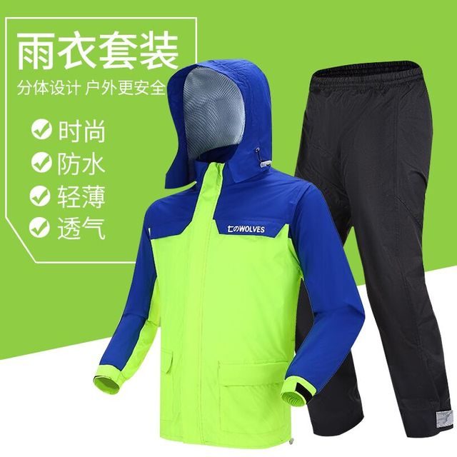 Adults Raincoat Rain Pants Suit Motorcycle Raincoat Thin Waterproof Rain Coat Outdoor Hiking Rain Jacket Capa De Chuva Gift 3
