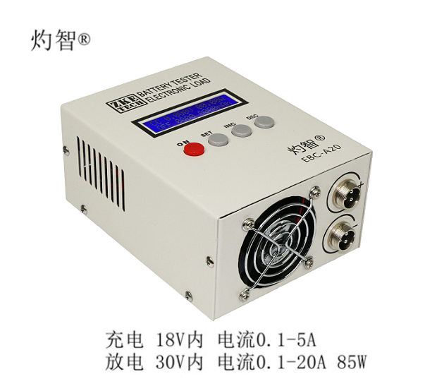 EBC-A20 Battery Capacity Tester Lithium Lead-acid Lithium Ferroelectric Three Charge and Discharge Device 5A Charge 20A Discharg