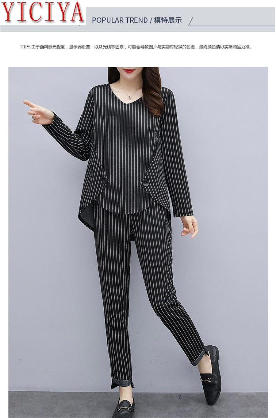 H39284e408b5946b6850221d503c296911 - Striped 2 Piece Set Tracksuits Outfits for Women Plus Size Large Matching Co-ord Winter Clothes 2piece Cotton Linen high quality