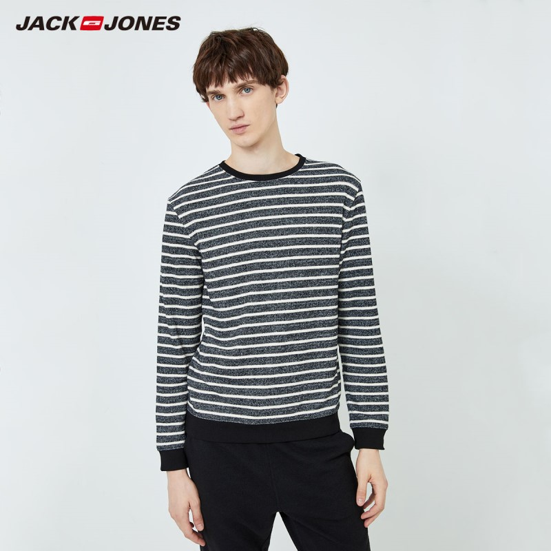 JackJones Men's Winter Cotton Long Sleeve Homewear Soft Warm New Brand Menswear Style 2193HE501