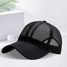 Baseball-Cap Hip-Hop-Hat Summer Spring Fashion Adjustable Women Sun-Hat Tie-Dyed Tie-Dyed