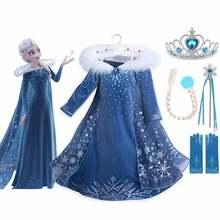 Платье Принцессы Диснея «Холодное сердце», вечерние нее платье Эльзы для девочек, одежда для косплея, детский костюм принцессы, с блестками,...
