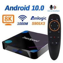 Transpeed x3 plus android 10 caixa de tv 4k 8k 4gb 128g amlogic s905x3 32g 64g bluetooth 1000m wifi 100m ethernet voz assistente