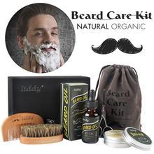 Premium Beard Grooming Kit All-Natural Beard Oil Boar Bristle Brush With Gift Set Box For Men Care Beard Styling Comb Brush Bag
