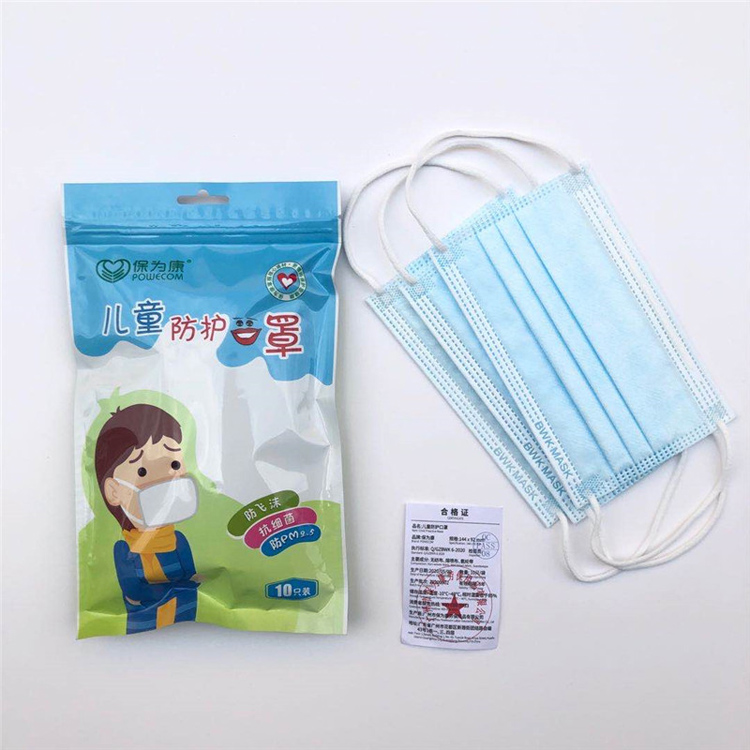 50pcs Powecom 3 Layer Children Disposable Filter Mask PM2.5 Mouth Mask Anti Dust Face Mask Fits 3-15 Years Old Kids