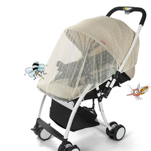 Infants Baby Stroller Mosquito Net Safe Mesh Buggy