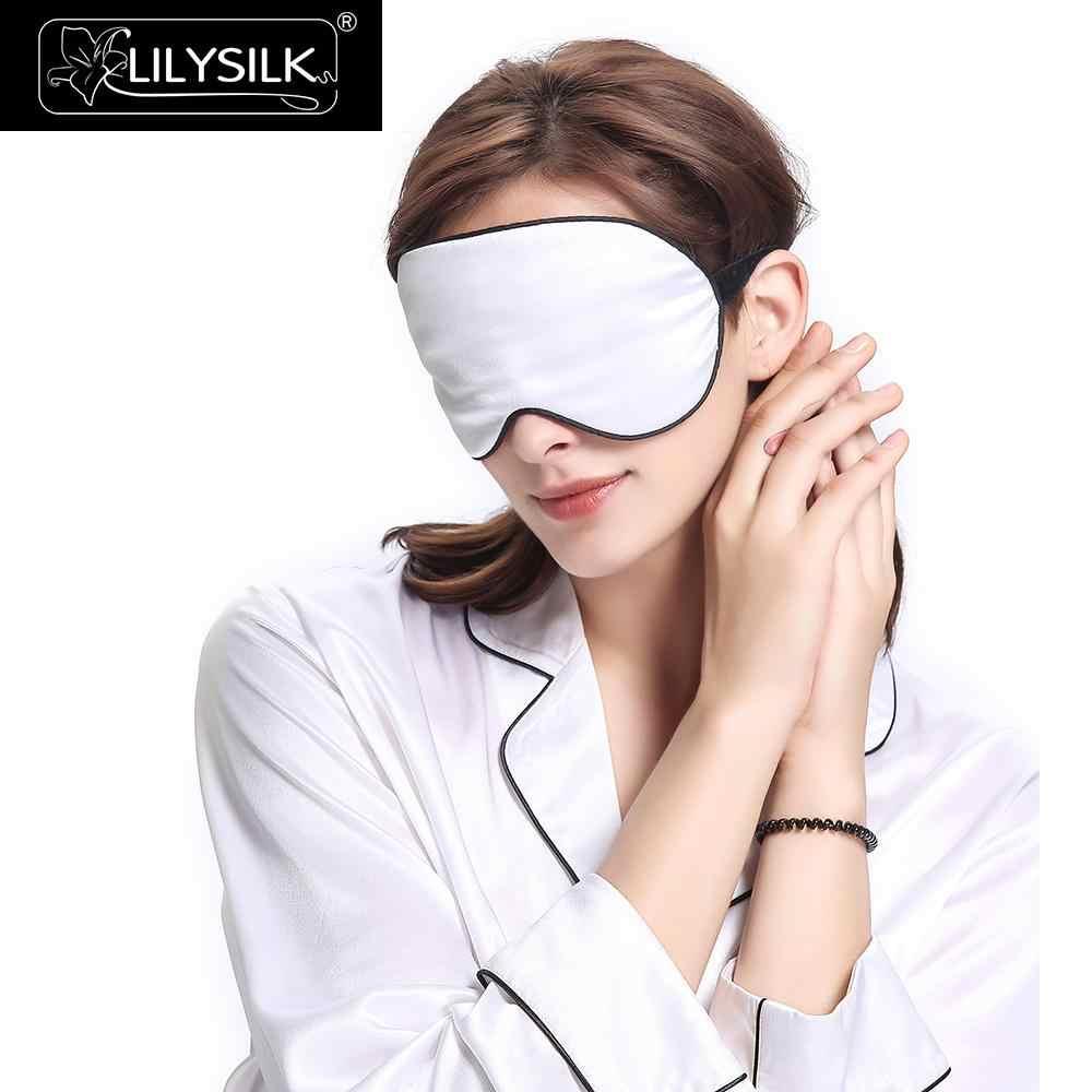 LilySilk シルク睡眠マスク目睡眠アイマスク高級ブラックトリミング色ランダム男性女性クリアランス販売