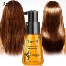 Марокканское аргановое масло для волос уход за эссенцией питательный ремонт поврежденных улучшите раскол волос грубая удалите жирное Лечение Уход за волосами 35 мл