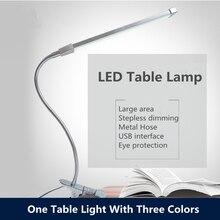 80 led 8 ワットロングアームテーブルランプledデスク読み取りランプオフィステーブル目の保護usb折りたたみ調光器 10 レベルクランプ