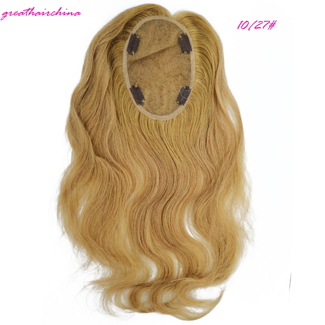 14inch  10T27Color