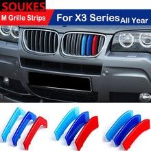 3Pcs Auto สำหรับ BMW Series X3 E83 F25 X4 F26 G01 G02 2003 2021กระจังหน้าแถบคลิป M Sport Power อุปกรณ์เสริม