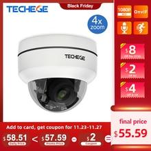 Techege HD 2MP PTZ CCTV IP kamera ochrony POE 48V Mini Pan/Tilt/Zoom 4X Zoom optyczny prędkość kopuła kamera PTZ Onvif RTSP