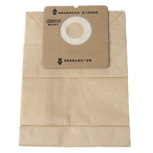 Universal Vacuum Cleaner Bags Paper Dust Bag Replace For Rowenta ZR0049/ZR0007 U1JE цена в Москве и Питере