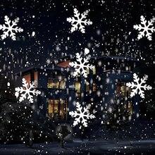ZUCZUG рождественский снежинка лазерный светильник прожектор с эффектом снегопада движущийся Снежный сад лазерный проектор лампа для новогодних вечерние украшения