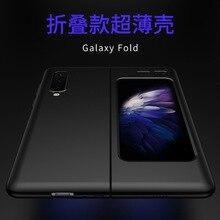 Protector para Samsung Galaxy Fold 5G W20 SM F900F funda de moda de Color puro plegable funda protectora para teléfono