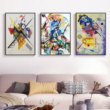Home Decoration Modular Poster Nordic Pictures Vintage Famous Abstract Wall Art Canvas Painting Printed For Living Room Frame(China)