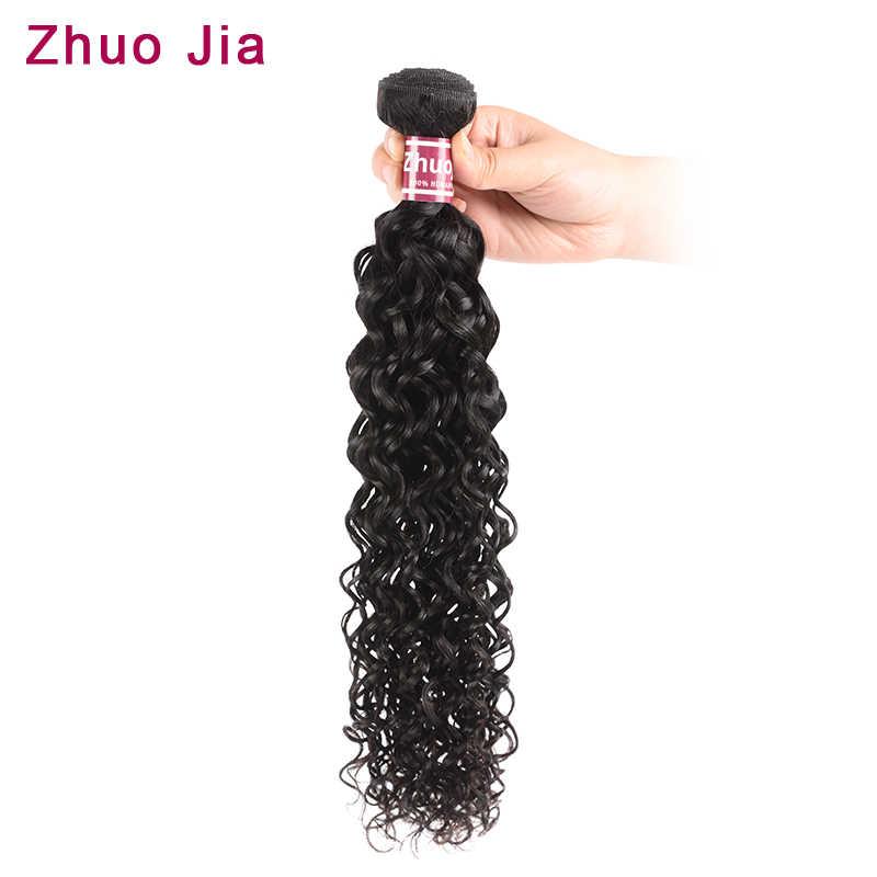 """Brazylijski Water Wave wiązki ZhuoJia ludzkie włosy splot wiązki naturalna woda doczepy-włosy falowane 8 """"-28"""" 4 zestawy"""
