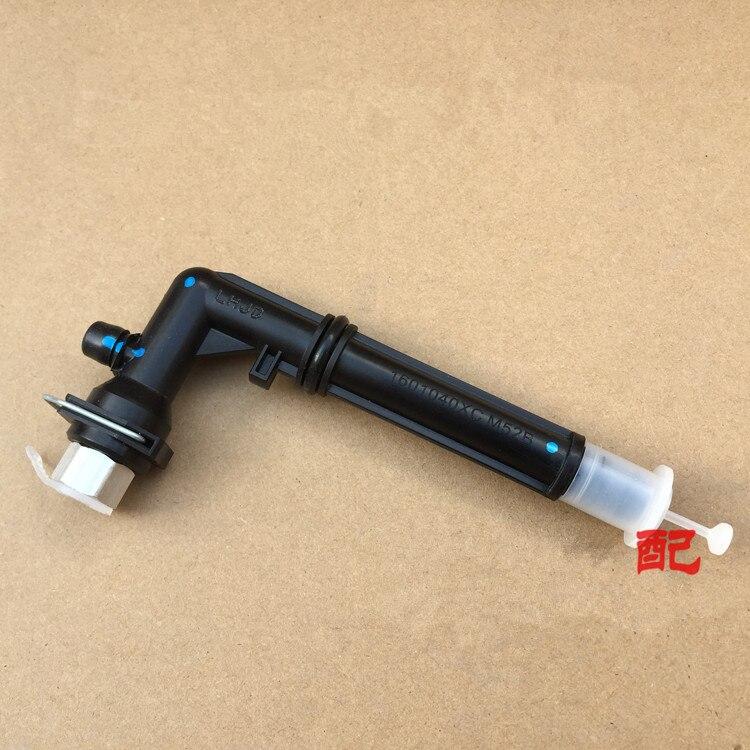 1601040XCM52B conector de válvula de purga de transmisión para gran pared Haval H6 1,5 T/2,0 T 6 Transmisión de velocidad