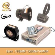 12В Автомобильный звуковой динамик 200 Вт mp3 полицейская сирена