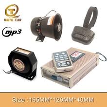 Universal 12V Car Horn Train Alarm Siren Wireless Vehicle 200W Loud Speaker MP3 Tone Megaphone Auto MIC System Tweeter