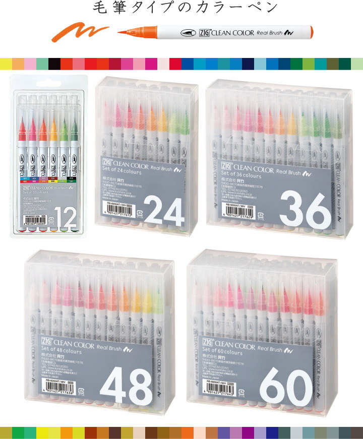 1Set Zig Kuretake RB-6000 Clean Color Real Brush Watercolour Pens 4/6/12/24/36/48/60/80/90 Colours Set Japan Brush Lettering