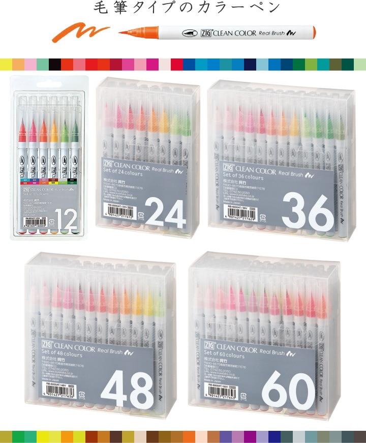 1Set Zig Kuretake RB-6000 Clean Color Real Brush Watercolour Pens 4/6/12/24/36/48/60/80/90 Colours Set Japan Brush Lettering