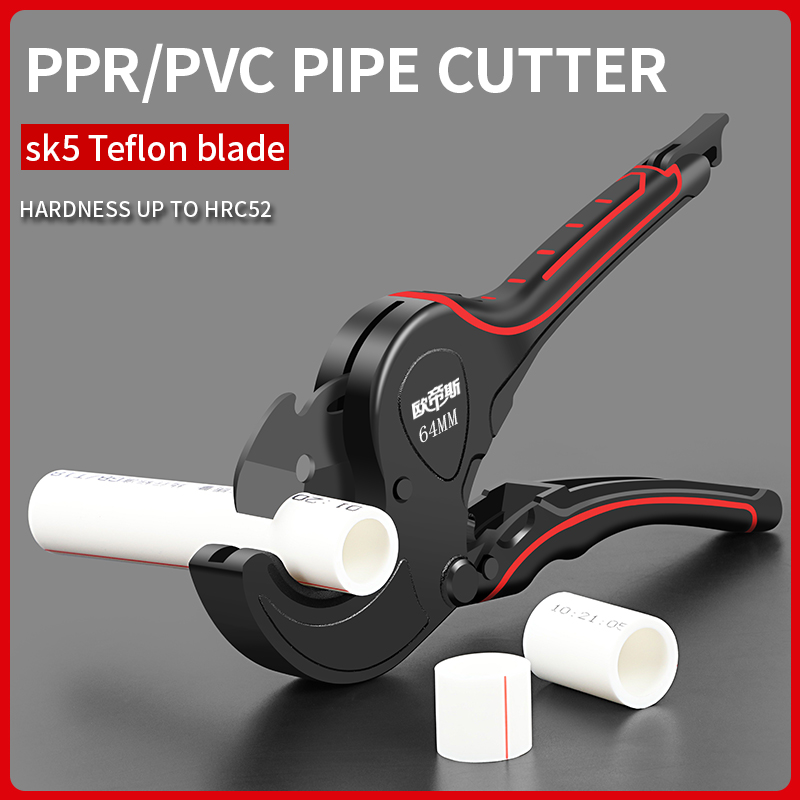 Pipe Cutter 75MM Pipe Scissors SK5 Material With Treatment Ratchet PVC/PE/VE Pipe Cutter Scissors Hand-Tools
