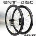Elite ENT roues en carbone avec freins à disques, roues de vélo de route de qualité 700c UCI, avec frein central ou pont à 6 vitesses, cyclisme de route