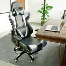 Lumbar-Pillow Armrests-Headrest Chaise Gaming-Chair Computer Office Adjustable Footrest