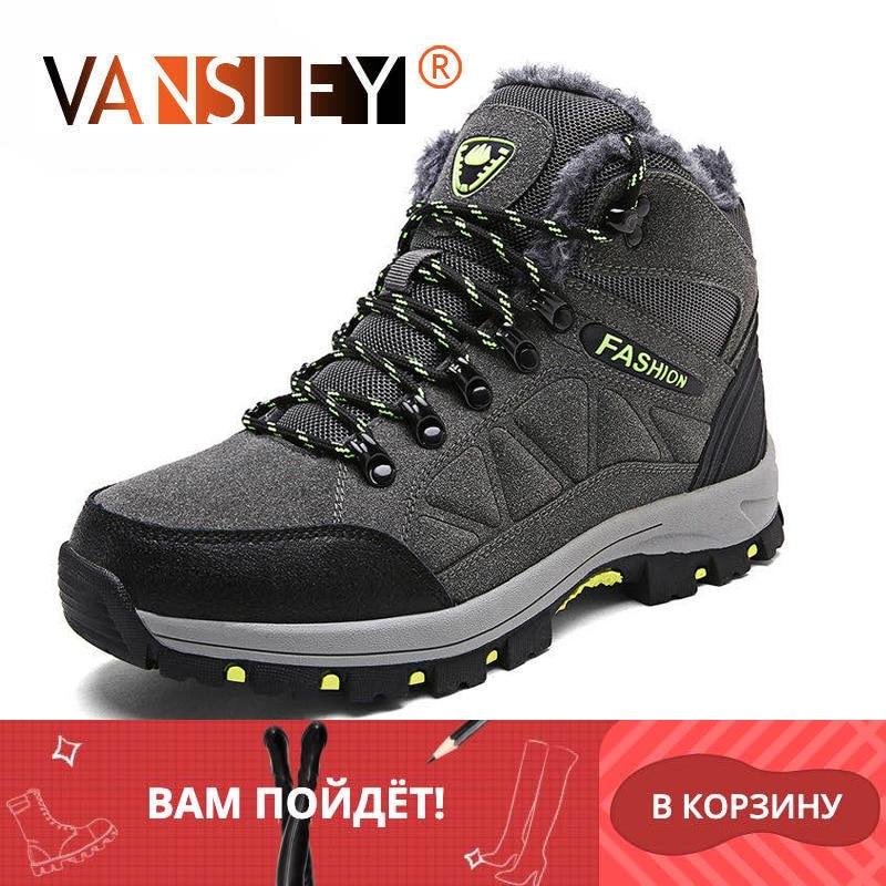 New Winter Men's Boots Designer Fur Men Snow Boots Rubber Sole Men Ankle Boots Tactical Waterproof Men Shoes Footwear