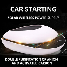 Smart Air Purifier Activated Carbon Car Solar Car Air Purifier Negative Ion Car Oxygen Bar In Addition To Formaldehyde Smoke portable negative ions air purifier in addition to formaldehyde smog fashion accessories