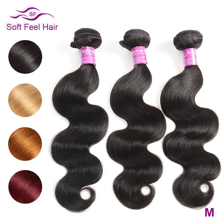 Soft Feel Hair 1/3/4 Pcs/Lot Brazilian Body Wave Bundles 100% Human Hair Weave Bundles Remy Hair Extensions 8-28 Inches