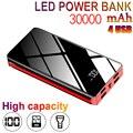 30000 мА/ч большая емкость банка питания универсальный внешний аккумулятор комплекты внешних аккумуляторов совместимы с сотовыми телефонами...