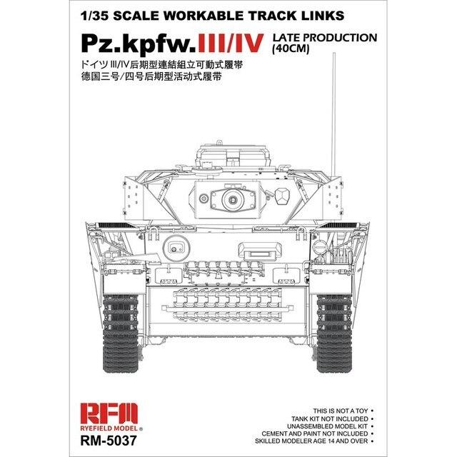 Полевая модель Rye, модель RFM RM 5037 1/35, рабочий трек для Pz.kpfw/III/IV в конце (40 см) набор моделей в масштабе