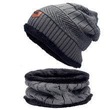 2019 Winter Hat Scarf Knitted Women Men Winter Cap And Scarf Casual Solid Thick Warm Plus Velvet Beanie Caps Skullies Beanies joejerry autumn spring beanies hat unisex knitted wool skullies casual cap solid colors grros multifunction scarf and caps