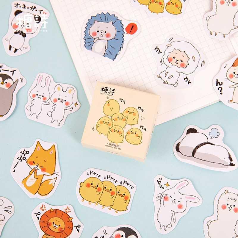 45 unids/caja pegatinas de liga de animales japonesas Set pegatinas de papelería decorativas Scrapbooking Diy diario álbum Stick etiqueta