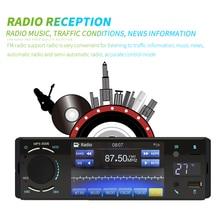 Reproductor MP5 de 4,1 pulgadas para coche, grabadora de cinta de Radio 2 Din, Android, pantalla táctil capacitiva de alta definición, BT, pantalla de temperatura