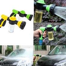 Garden Foam Water Sprayer High Pressure Watering Gun Cars Cleaning Soap Dispenser Waterzoom Tools