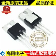 LD1117AL-33-TA3-A-T À-220 LD1117AL UTC 3.3V 1A(China)